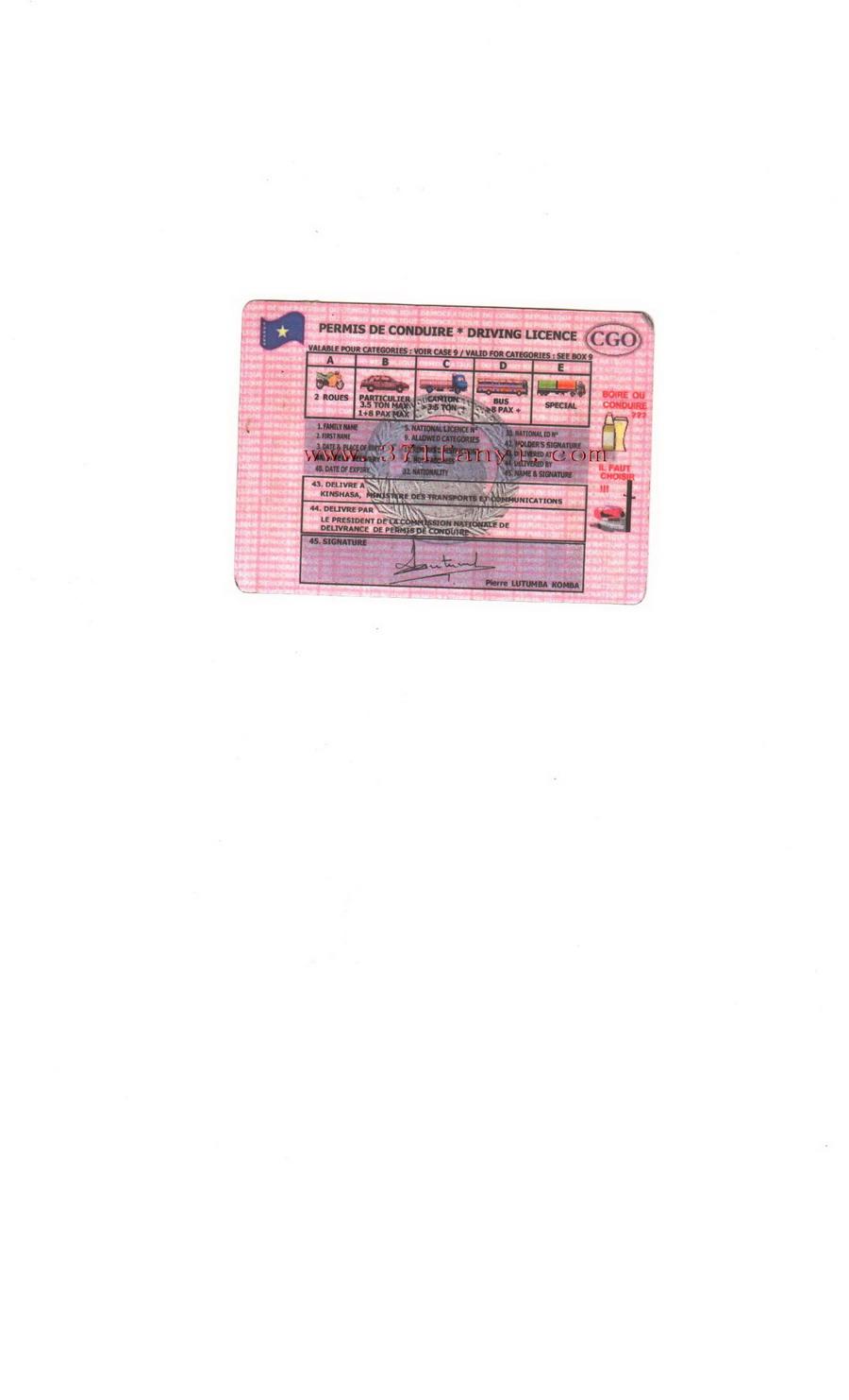 郑州翻译公司为您展示刚果金法语驾照翻译样本